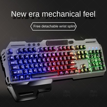 Wired luminous keyboard and mouse set Manipulator feel game breathing light keyboard and mouse set