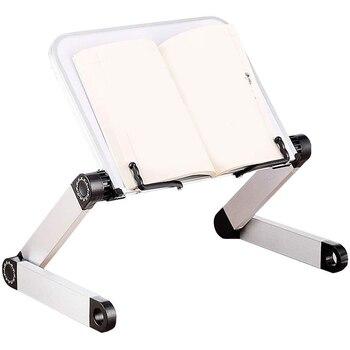 Adjustable Book Stand Cookbook Reading Holder Reading Rest Cookbook Cook Recipe Kitchen Book Holder Stand Bookrest/Music Stand (