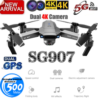 SG907 Quadcopter GPS Drone with 4K HD Dual Camera Wide Angle Anti shake WIFI FPV RC Foldable Drones Professional GPS Follow Me
