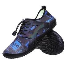 Мужская Спортивная обувь на шнуровке летние пляжные сандалии