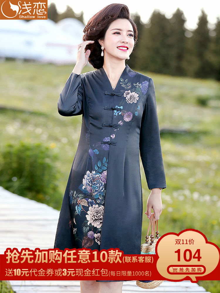 Mother Of The Bride Dresses Suits Red Outfits Flare Women Formal Wedding Guest Dresses Evening Gowns New Mater Sponsi Coquit