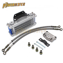 Oil Cooling Cooler Radiator Motorcycle Oil Cooler Set For 125cc 140cc Horizontal Engine Chinese Made Dirt Pit Monkey Bike ATV oil cooler for zongshen lifan 140cc 150cc refires off road motorcycle aluminum alloy radiator 125cc dirt pit monkey bike atv