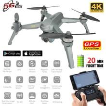 GPS 4k Drone 5G WIFI FPV Live Video Foldable RC Drones Brushless Motor Adjustable Camera Rc Quadcopter 30KM/H VS MJX Bugs