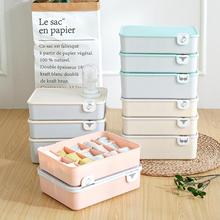 3pcs Underwear Storage Box with Lid 1/10/15 Grids Home Wardrobe Drawer Closet Organizer Case for Socks Panties Bra Home Storage waterproof oxford cloth underwear storage box home storage kit drawer closet organizers save space foldable 13 grids