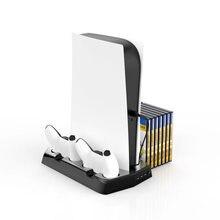 Вертикальная подставка для ps5 с охлаждающим вентилятором двойной