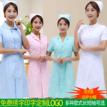 Nursing school nurses wear white, blue and pink summer pharmacy clothes with short sleeves