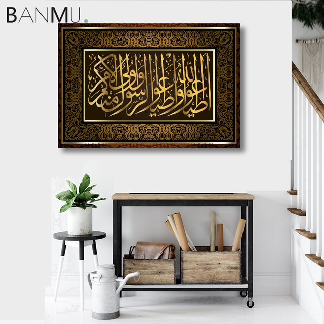 BANMU Arabic Islamic Calligraphy Printed Canvas Painting Gold Tapestries Wall Art Poster Pictures For Ramadan Mosque Decoration
