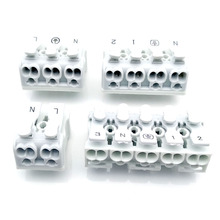 5PCS Spring Terminal Block Quick Lamp Wire Connector Electrical Cable Clamp Free Screw Plug-Out Type Pitch 923 P02/P03/04