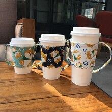 Портативная дорожная крышка, обжигающая кофейная чашка, тестовая сумка, бутылка для воды с чехлом, спорт, кемпинг, теплоизоляция, рукав, крышка для чашки