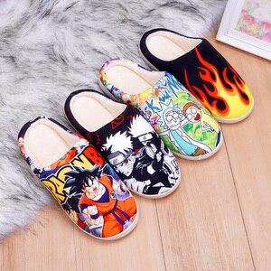 Slippers for Women Men Kids Dragon Ball Z super Japanese anime naruto shippuden house home slides indoor fluffy flip flops boys