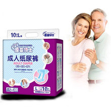 10PCS Disposable Adult Diaper Absorbed Leakproof Diapers for Elderly Paralyzed Patients Maternal Women adult cloth diaper cofoe anti bedsore mattress for elderly paralyzed patients muti specification post operative nursing pads medical care air beds