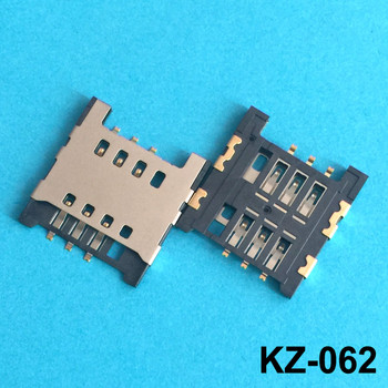 For LG Optimus P970 P880 Optimus 4X HD LU6200 SU640 Nitro HD P930 Sim Card Tray Slot Holder Socket Connector Repair Part image