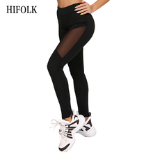 HIFOLK High Waist Black Fitness Leggings Women Workout Pants Femmle Leggings Fitness Mesh Insert Jeggings Patchwork Leggings side panel mesh insert camo leggings