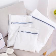 Laundry-Bags Clothes-Storage-Net Mesh-Bra Washing-Machine for Travel Zip-Bag Lingerie