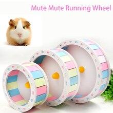1 pçs roda de esportes para animais de estimação roda exercício disco hamster esporte pet hamster corrida roda jogging totoro engraçado correndo disco brinquedo