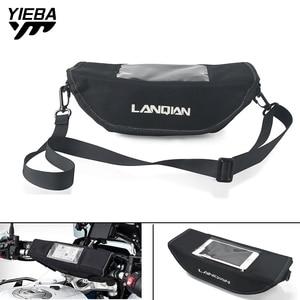 For BMW R nineT 2014 -2020 R nineT Pure Scrambler Urban G/S Motorcycle Handlebar Bag Waterproof Bag Travel Bag storage Tool Box