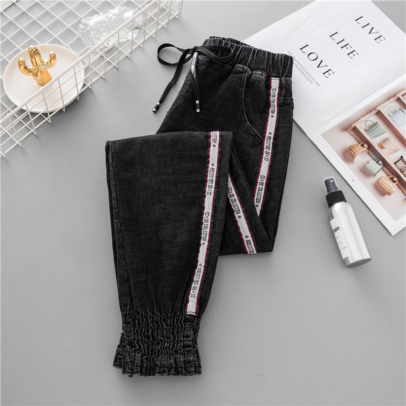 Chubby Sister Large Size Dress Autumn And Winter New Style Black Jeans Women's High-waisted Elasticity Harem Ankle Banded Pants