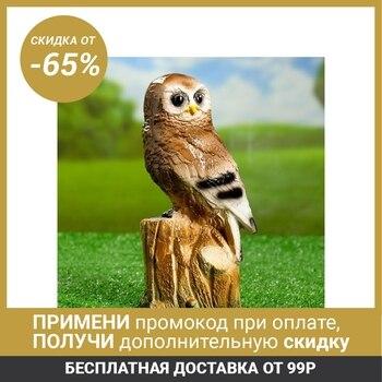 "Garden figure ""Owl on a tree stump"" 28cm 4237590 home garden"