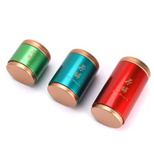 Xin Jia Yi Kemasan Klik Clack Kecil Pil Mini Mint Round Tin Box(China)