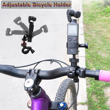 מצלמה אופניים הר אופני אופנוע סוגר מחזיק עבור FIMI כף פעולה מצלמת Stand מסגרת קליפ עבור GoPro מצלמה