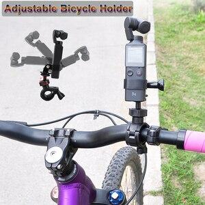 Image 1 - Kamera bisiklet montaj aksamı bisiklet motosiklet braketi tutucu FIMI palmiye eylem kamera standı çerçeve klip GoPro kamera için