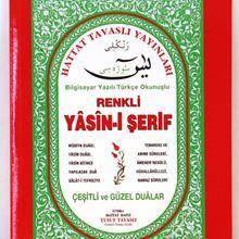 Colorful Yasin-i Sheriff Şamua 1.hm