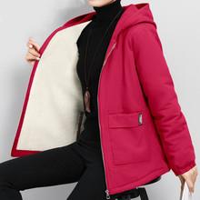 Damski płaszcz zimowy 2020 nowy koreański duży rozmiar luźna kurtka z kapturem jesień Casual Plus aksamitna kobieta wiatrówka Plus rozmiar 6XL Y562 tanie tanio CAN XIN LCY CN (pochodzenie) Wiosna jesień Pełna WOMEN Batik Na co dzień COTTON Poliester Wykop Kieszenie Patch wzory