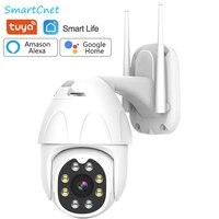 Tuya Vita Intelligente Google Alexa PTZ 1080P 2MP HD Macchina fotografica Impermeabile IP Esterno P2P WiFi Telecamera di Sicurezza A CIRCUITO CHIUSO di Sorveglianza macchina fotografica