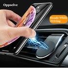 Magnetic Car Phone H...