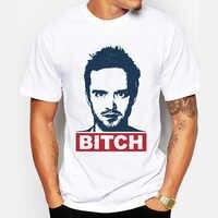 Fashion Cool Style Jesse Pinkman Men T Shirts Breaking Bad Keep Calm Science Bitch Printed t-shirt Short Sleeve Tops Basic Tee