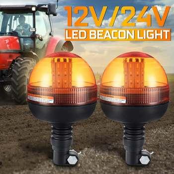 12V 24V LED Car Truck Roof Strobe Light Warning Signal Lamp Rotating Flashing Emergency Beacon for Tractor Trailer Boat - discount item  19% OFF Car Lights