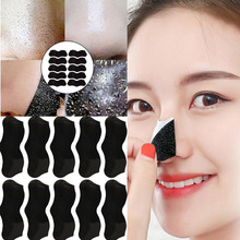 Hot 10PCS Bamboo Charcoal Suction Face Deep Cleansing Black Mud Mask Blackhead Remover Peel Off Mask Easy to Pull Out TSLM2