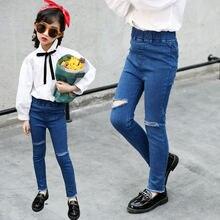 Эластичные Обтягивающие джинсы для больших детей детские девочек