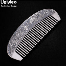 Uglyless 999 Pure Silver Thai Silver Combs for Women China Chic Dragon 100 FU= GOOD LUCK Hair Comb Health Care Hair Jewelry Gift(China)
