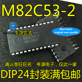 5Pcs M82C53-2 82C53  DIP in stock  100% new and original