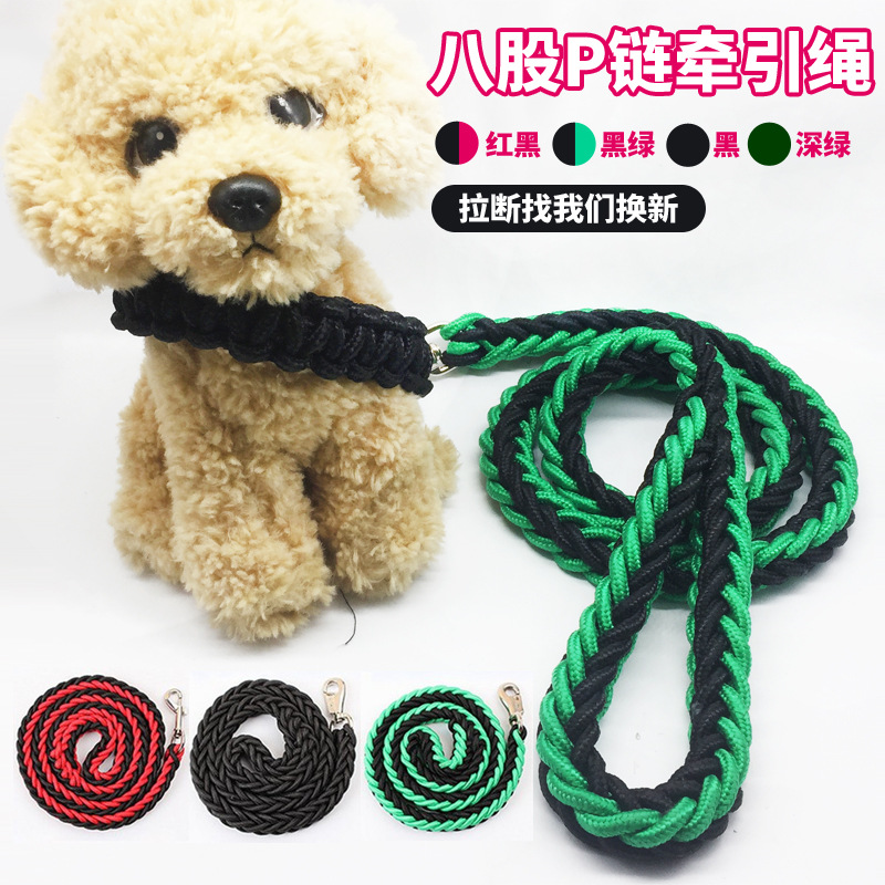Large Size Stereotyped P Pendant Hand Holding Rope Medium Large Dog Hand Holding Rope Bite Resistant Training Rope Dog Leash Sup