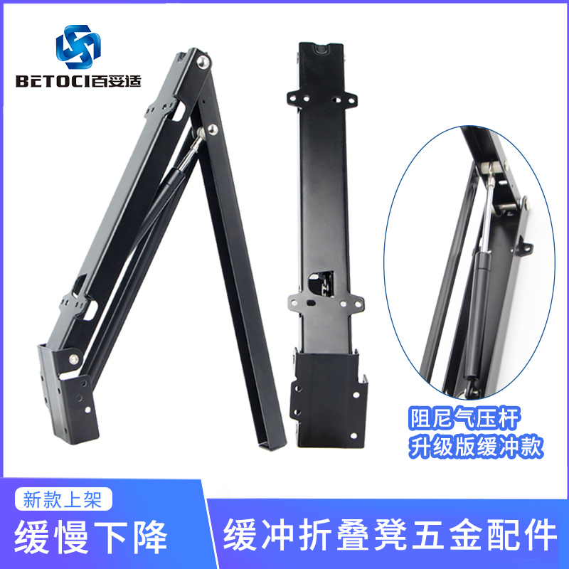 Buffer Folding Bench For Shoe Cabinet Wall Hanging Wall Wearing Shoe Stool Door Into The Door Chair Hardware Accessories