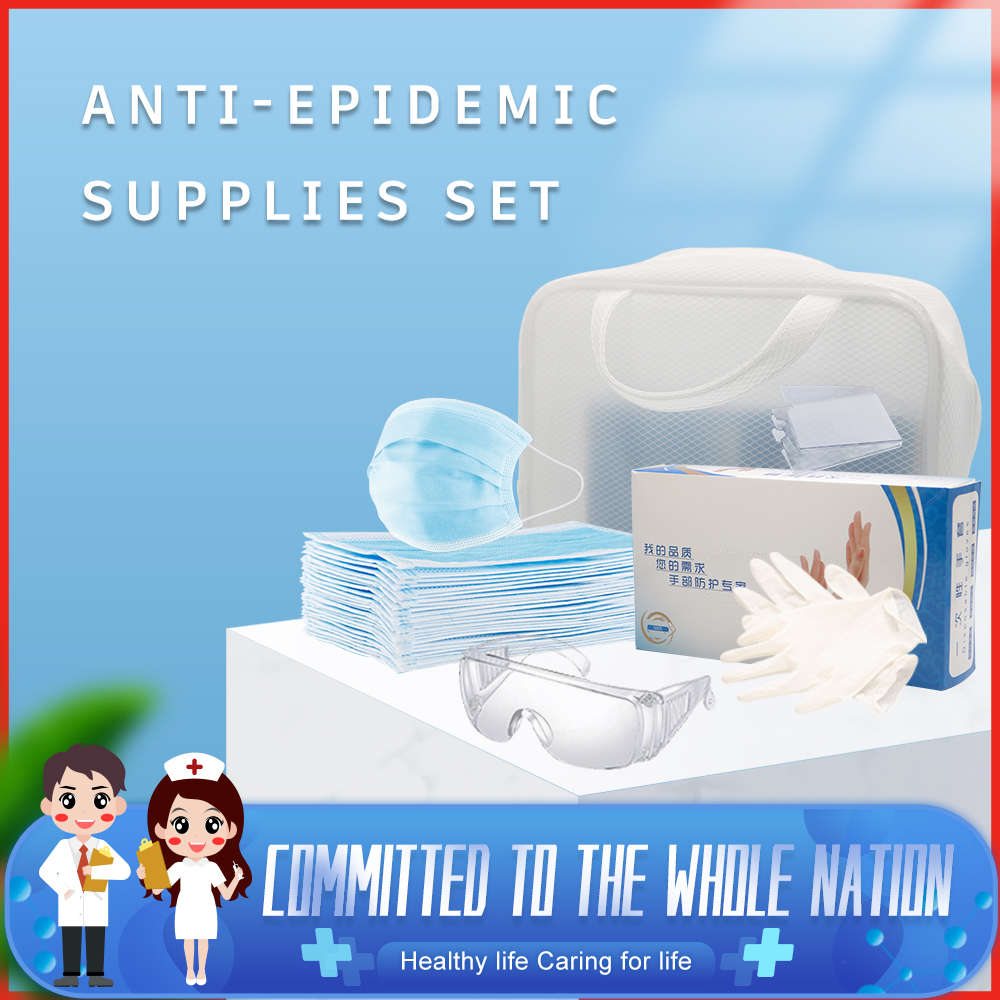4pcs/set Personal Protection Products Disposable Face Masks  Gloves Safety Glasses Mask Storage Bag Prevention Kits First Aid
