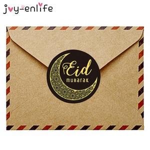 Image 2 - 60/100pcs Eid Mubarak Decoration Paper Sticker Lable Seal Gift Sticker Islamic Muslim Mubarak Decoration Eid Al Adha Supplies
