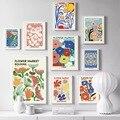 Настенная ретро-картина в скандинавском стиле, абстрактная картина с цветами, украшение для дома, для гостиной, настенный постер с рисунком ...
