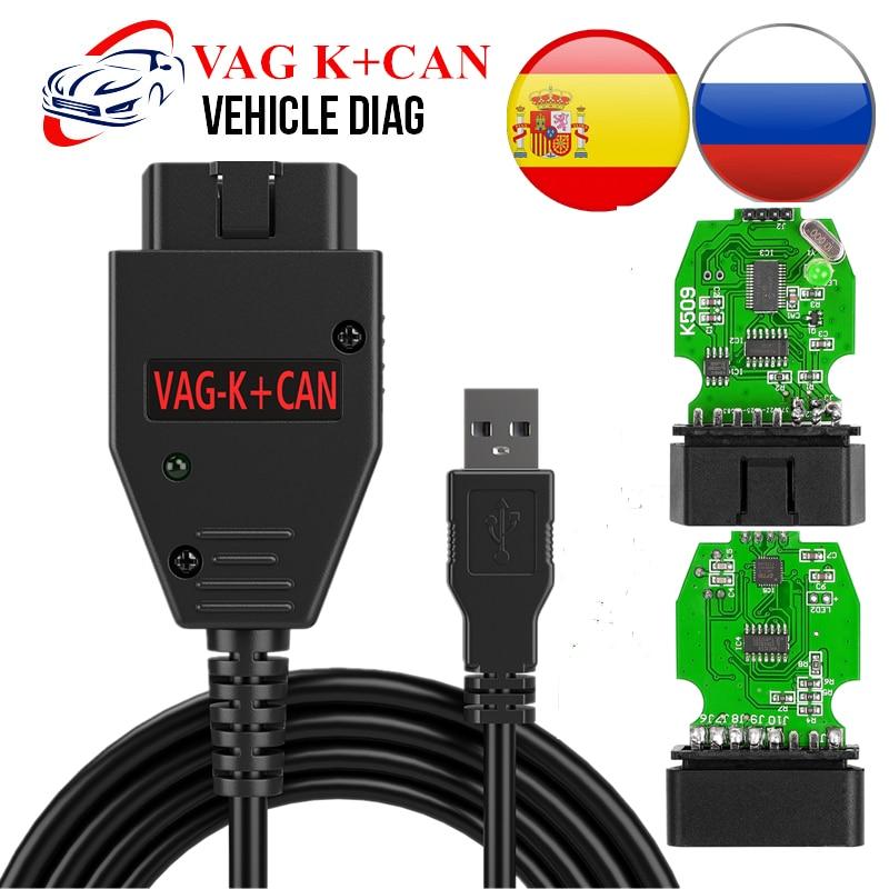Автомобильный диагностический кабель OBD2 для VAG K + CAN Commander 1,4 с FTDI FT232RL PIC18F25K80 OBD2 сканер для VW/Audi/Skoda for VAG командир 1.4 диагностика авто ваг комадаптер сканер