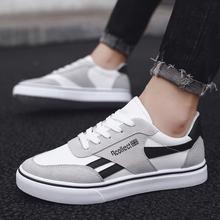 Мужские кожаные кроссовки; tenis кроссовки для мужчин на шнуровке