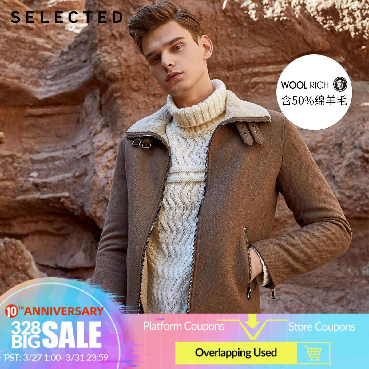 SELECTED Men's Stand-up Collar Wool Jacket Autumn & Winter Zipped Woolen Coat S|419427548