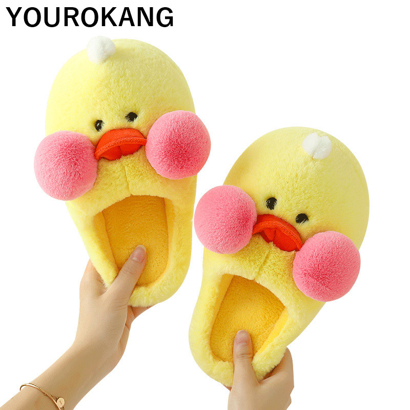 Yellow Duck Slippers Cute Cartoon Slipper Winter Warm Home Cotton-Padded Shoes