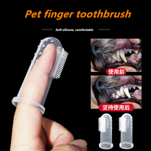 Finger-Toothbrush Rubber Puppy Pet Kitten Small Anti-Pet Bad-Breath Silicone