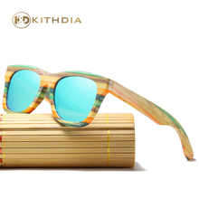 Kithdia Polarized Wooden Sunglasses With Skateboard Bamboo and Box