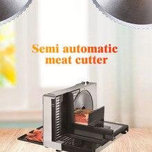 Электрический строгальный станок для мяса Volatge 100-240 В SUSWEETLIFE, полуавтоматическая ломтерезка для мяса, Ломтерезка для фруктов и овощей, семей...