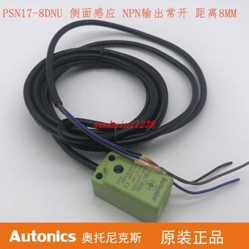 [Nowy oryginał] czujnik zbliżeniowy PSN17-8DNU PSN17-8DPU tanie i dobre opinie