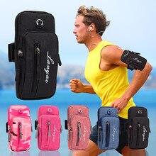 Simple Style Running Men Women Arm Bags Outdoor Package Bag