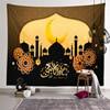 ramadan-tapestry-19
